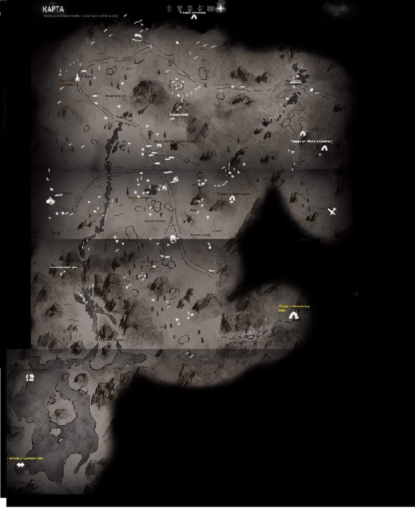 Long Dark Desolation Point Map : desolation, point, Complete, About, Gamers