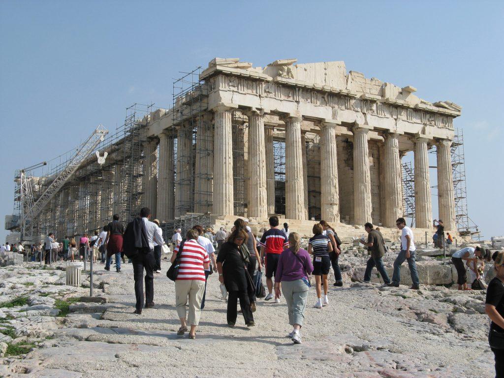 Partenon; frontal; diseño