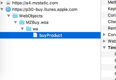 Povežite aplikacije jabuka
