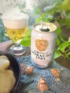 SAPPOROビール SPRACHI  ソラチエース 美瑛 発酵 土方夕暉 札幌