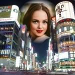 Fotomontaje de la Ciudad de Tokio