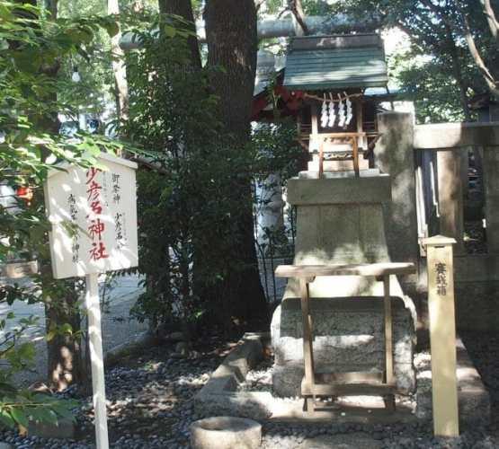 田無神社の境内にある少彦名神社のご利益は病気平癒