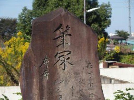 東伏見稲荷大社