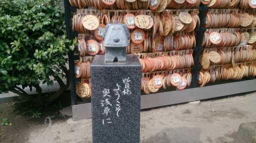 浅草で招き猫と縁結びが有名な今戸神社