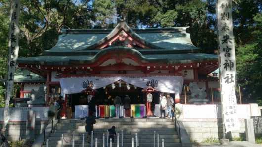 熱海の来宮神社
