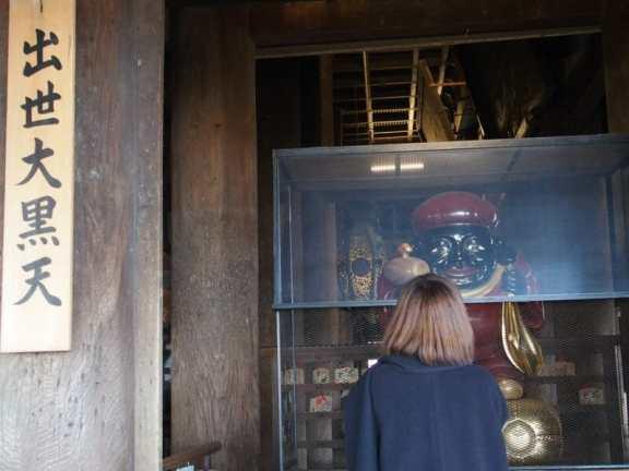 出世運で有名な京都聖神社の出世大黒天