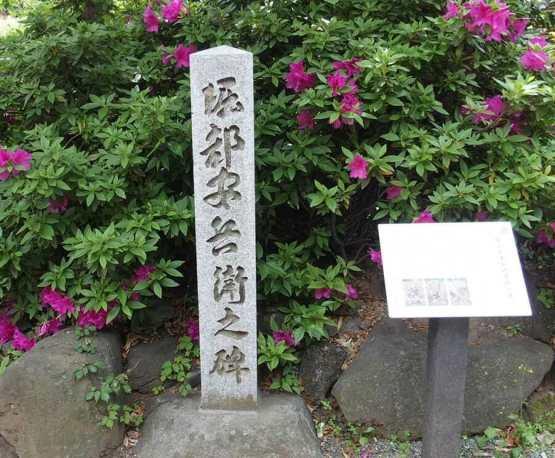 早稲田大学合格のパワースポット水稲荷神社の堀部安兵衛の碑