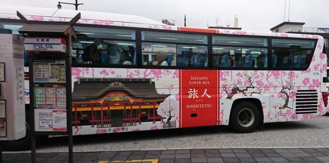 博多駅~福岡空港~大宰府をつなぐ高速バス大宰府ライナー旅人
