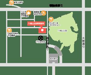 八幡山法律事務所周辺地図