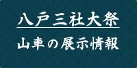 バナー_展示(黒)