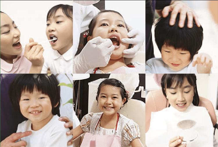 八王子の小児歯科