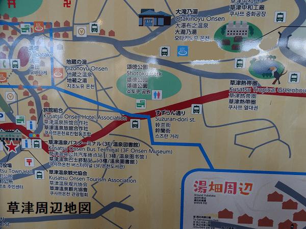 草津周辺地図