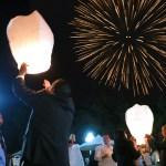 Tornafiesta con fuegos artificiales y globos de cantoya en la Hacienda Villejé.