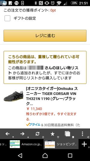 amazon_returned-goods120