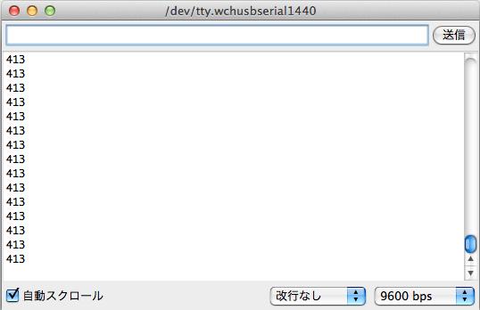 2015-03-16 0.43.12