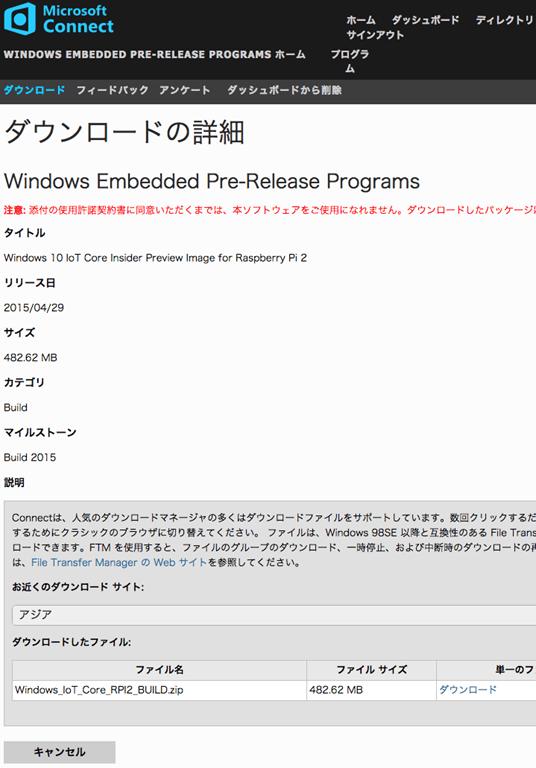 スクリーンショット 2015-05-02 1.07.36