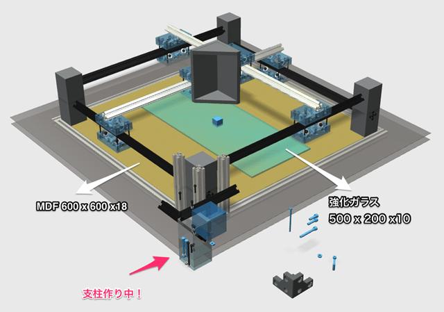 D-SlotV2構造_