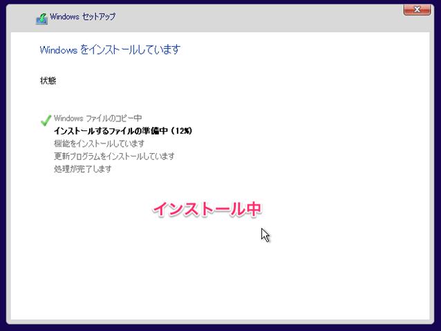 Win10__Running_ 18