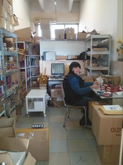 Packing and Shipping Department
