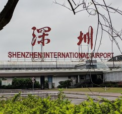 This is not the Shenzhen Airport