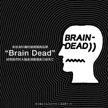 Brain Dead 01