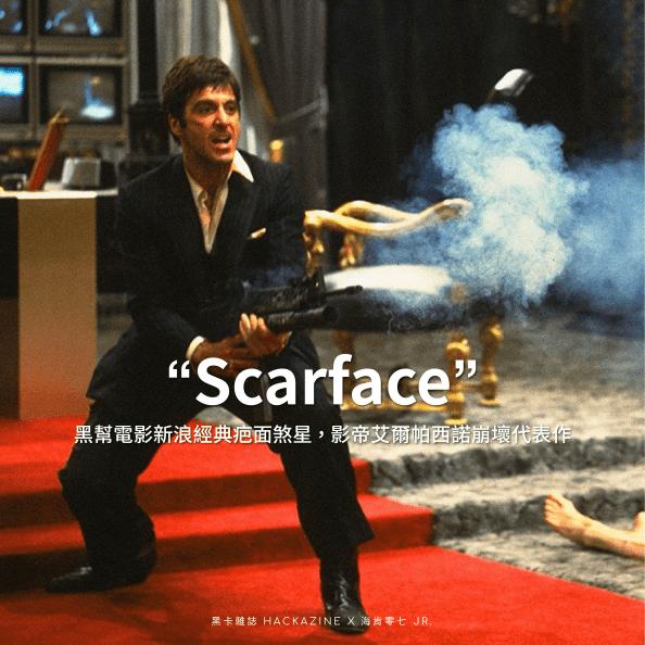 Scarface 01