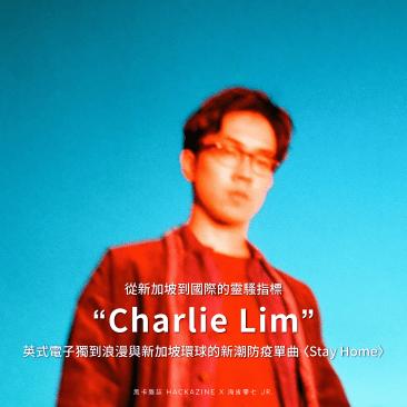 Charlie Lim 01