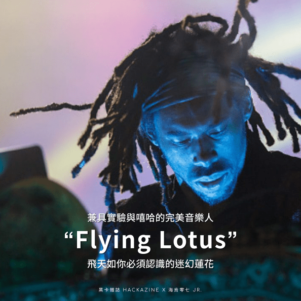 Flying Lotus 01 01