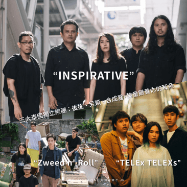 INSPIRATIVE 01