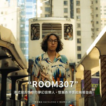 room307 01 3