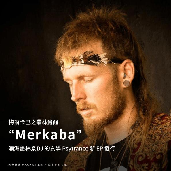 Merkaba 01 01