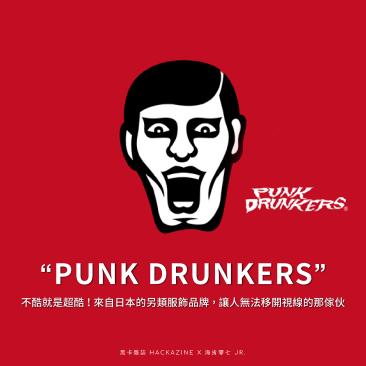 PUNK DRUNKERS 01