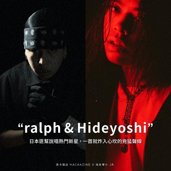 ralph、Hideyoshi 01 01