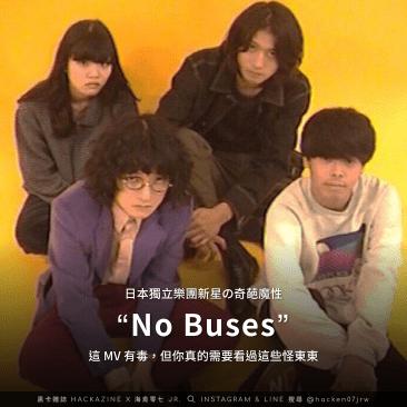 No Buses 01 0