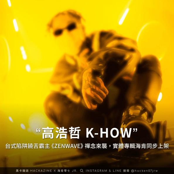 khow 01