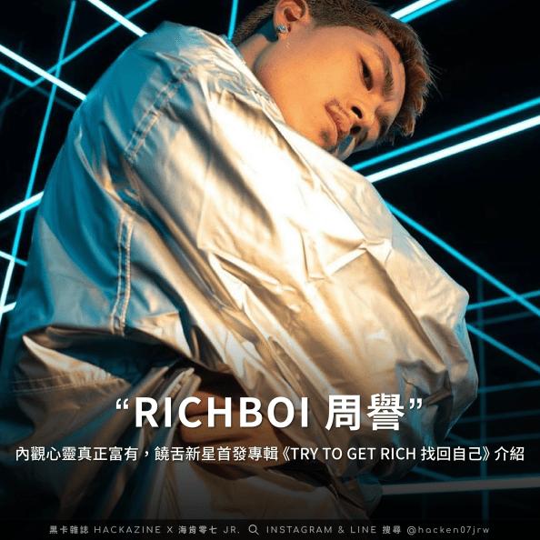 RICHBOi 01