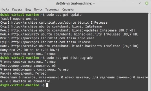 update Linux Mint