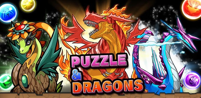 puzzle and dragons hack tool cheats androidios Puzzle And Dragons Hack tool cheats Android/iOS