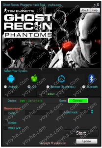 Ghost Recon: Phantoms Hack and Cheats