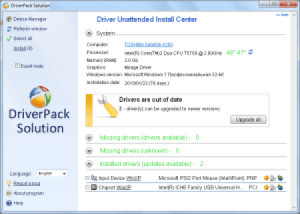 DRIVERPACK SOLUTION 2016 ISO