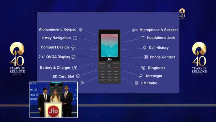 JioPhone features