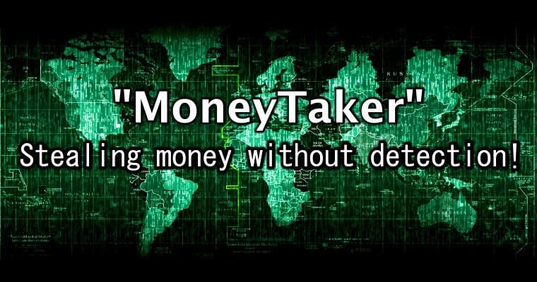 Hacking group steals £7.5m from US, UK, Russian banks By Hacksinfo
