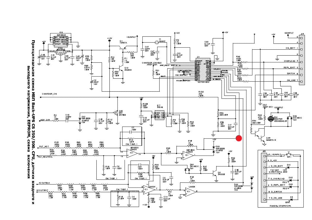 apc ups battery wiring diagram dryer outlet old with wifi connection - hackster.io