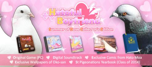Hatoful Boyfriend game FREE