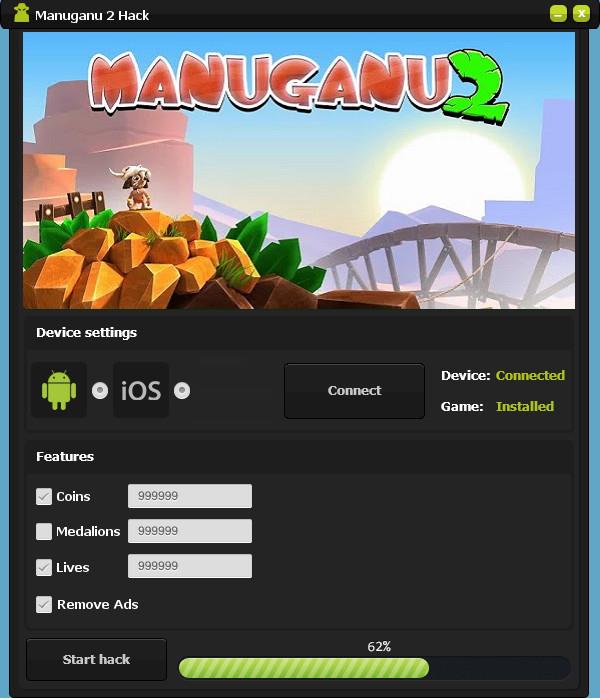 d64d0e2b0f_manuganu-2-hack-copy