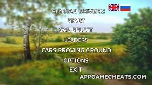 voyage-two-russian-roads-cheats-hack-1