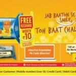 FreeCharge GoodDay Offer: Rs10 or Rs30 Free Recharge on Britannia GoodDay Biscuit