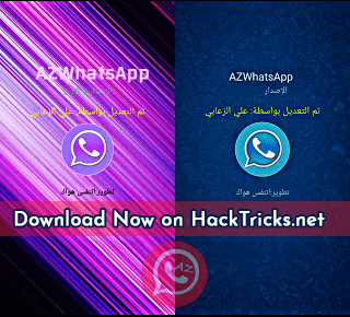az whatsapp new version screenshot