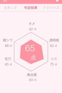 fc2blog_20150119182141c3c.jpg