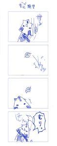 【4コマ漫画】落葉(2)